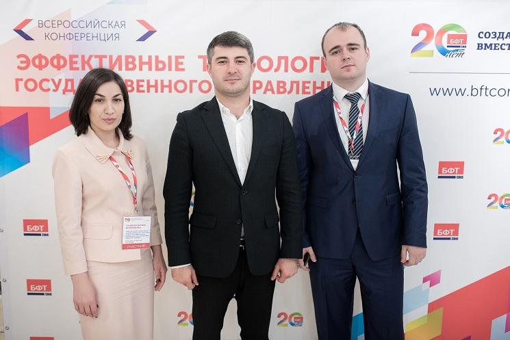 всероссийские конференции по государственному управлению 2017 делать, если малыш